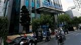 Sacombank sáp nhập Southern bank: Chắc chưa?