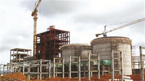 Tai nạn tại bồn lắng bùn đỏ dự án bauxite Tân Rai