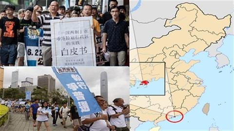 Hồng Kông nổi sóng do bàn tay Mỹ hay chính Trung Quốc?
