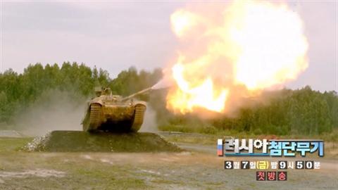 Loạt vũ khí của Lục quân Nga khiến NATO lo ngại