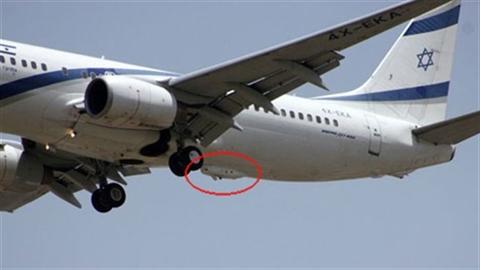 Lá chắn tên lửa trên máy bay thương mại có gì lạ?