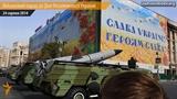 Quân đội Ukraine khoe kho vũ khí đang dần cạn
