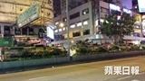 Xuất hiện xe bọc thép, TQ hết kiên nhẫn với Hồng Kông?