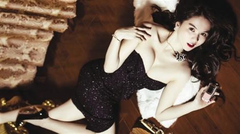 Ngọc Trinh: 'Tôi có bờ mông đẹp nhất showbiz'