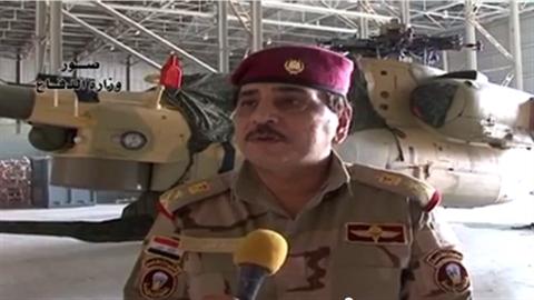 Ảnh độc: Iraq tiếp nhận lô trực thăng Mi-28NE đầu tiên
