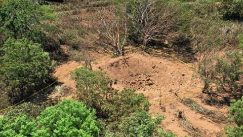 Một thiên thạch bí ẩn vừa rơi ở thành phố Nicaragua