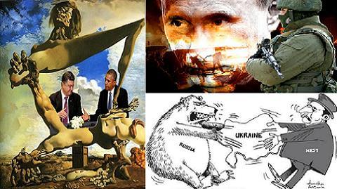 Mỹ-NATO-Ukraine: Hôn nhân gượng ép, tránh đối đầu với Nga