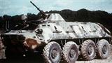 Ukraine vội vàng nâng cấp những xe thiết giáp nào?