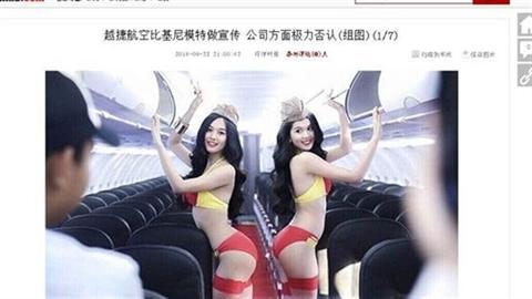 Ngọc Trinh tung ảnh trên máy bay : Chiêu cũ vẫn thắng lớn!