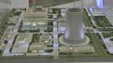 Mỹ xây trung tâm năng lượng hạt nhân cho Việt Nam