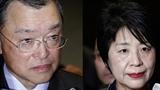 Thủ tướng Nhật Bản chỉ định gấp hai Bộ trưởng mới