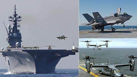 Vì sao TQ 'ác cảm' với TSB trực thăng Izumo của Nhật?