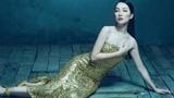 Ngắm vẻ đẹp mê hoặc của Linh Nga qua váy ánh kim