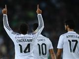 Highlights: UD Cornella 1-4 Real Madrid (Copa del Rey)