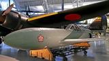 Tên lửa cảm tử 'Ngu Ngốc' có người lái của Nhật Bản
