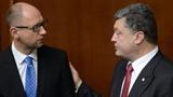 Tổng thống Ukraine đã tính toán sai?