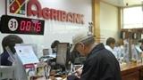 Agribank điều chỉnh lãi suất huy động và cho vay
