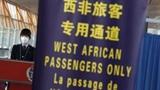 Trung Quốc dễ dính Ebola do lao động