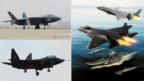 Nhận định về tương lai tiêm kích hạm tàng hình Trung Quốc