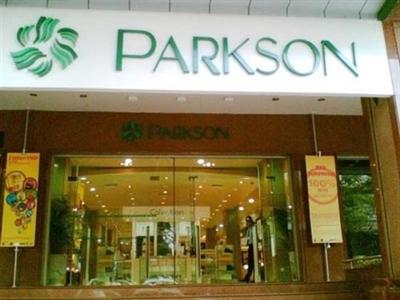 Parkson gặp khó tại Việt Nam