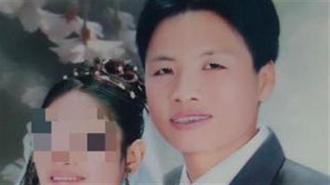 Gã cha cưỡng hiếp con gái từng cưới vợ kiểu côn đồ