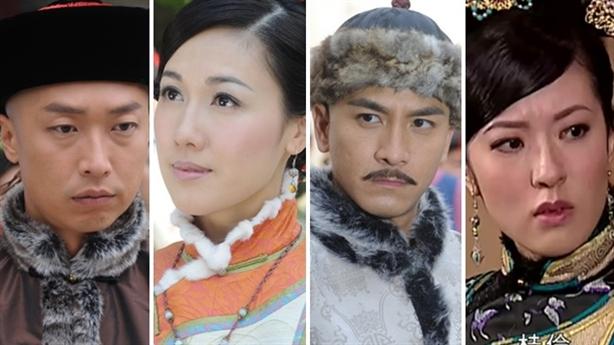 Khám phá 6 nhân vật 'chủ chốt' trong phim TVB 'Đại nội thị vệ'