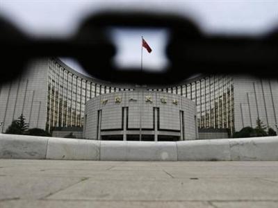 Trung Quốc bất ngờ hạ lãi suất lần đầu tiên trong 2 năm