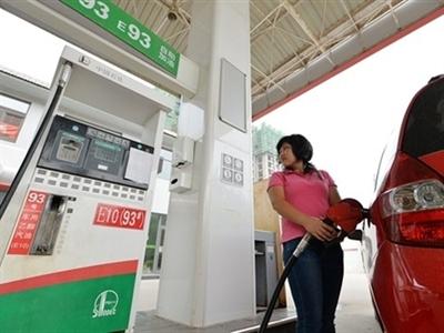 Giá dầu tăng khi Trung Quốc bất ngờ hạ lãi suất