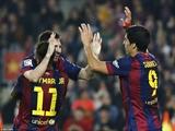 Highlights: Barcelona 5-1 Sevilla