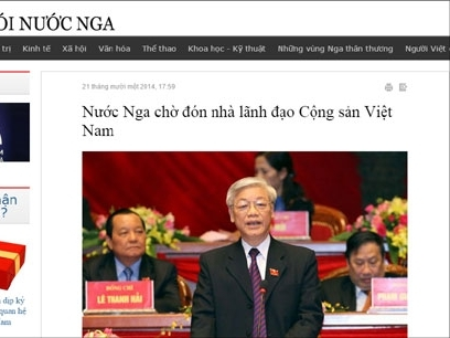 Chuyến thăm thúc đẩy quan hệ đối tác chiến lược toàn diện Việt-Nga