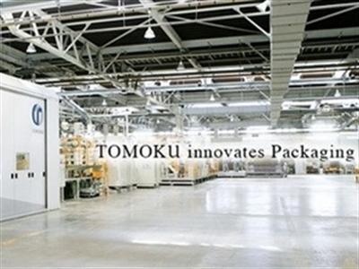 Nhật đầu tư nhiều nhà máy công nghiệp phụ trợ tại Bình Dương