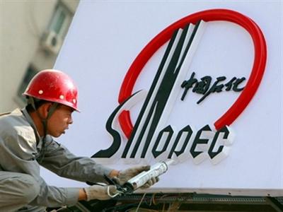 Trung Quốc điều tra hàng loạt tập đoàn, cơ quan nhà nước