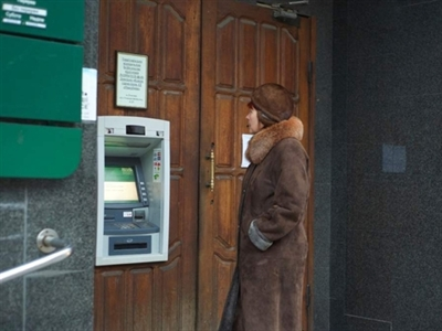 ATM khắp miền Đông Ukraine bất ngờ cạn tiền