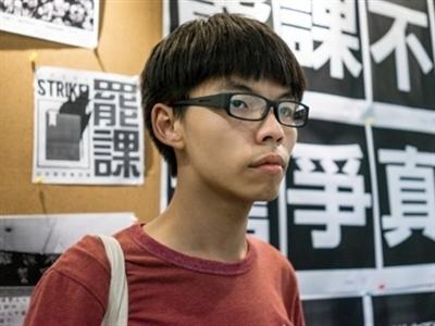 Thủ lĩnh biểu tình Hong Kong bị bắt