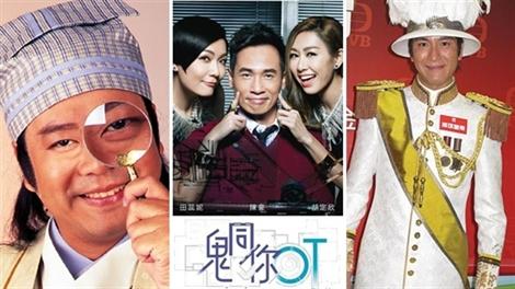 10 bộ phim TVB được chờ đón nhất năm 2015