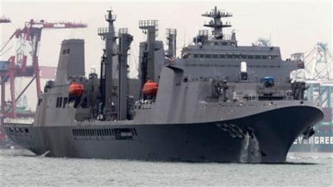 Lưu ý công cụ tác chiến xa bờ mới của Đài Loan