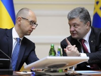 Ukraine sẽ cho người nước ngoài điều hành chính phủ