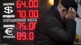 Chiến tranh kinh tế với Mỹ: Nga có gì để vào trận?