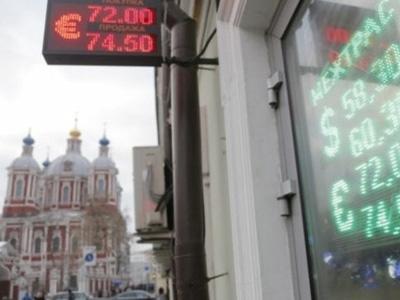 Đồng Ruble mất giá và nỗi lo của nước Nga