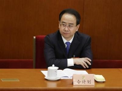 Trung Quốc điều tra trợ lý của ông Hồ Cẩm Đào