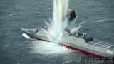 Báo Trung Quốc: Ngư lôi Pháp xé toang chiến hạm Type 056