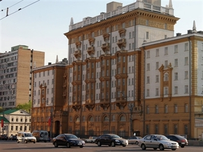 Mỹ sa thải hàng loạt người Nga ở Đại sứ quán, lãnh sự