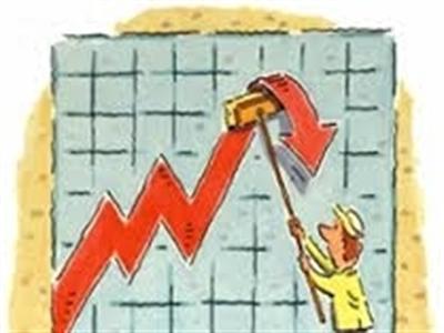 Thị trường giao dịch thận trọng khi chỉ số VN-Index tiếp cận mốc 540