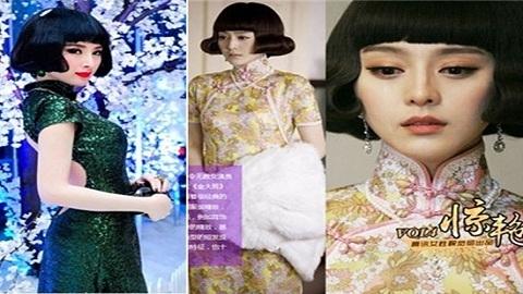 Angela Phương Trinh là 'bản sao' hoàn hảo của Phạm Băng Băng?