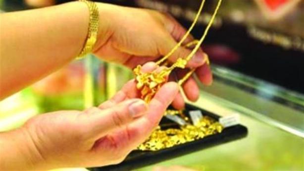 Hàng trăm tấn vàng trong dân: Ngân hàng lại muốn huy động