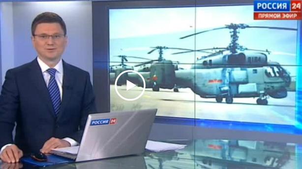 Hình ảnh trực thăng Ka-28 Việt Nam bay thử tại Crimea