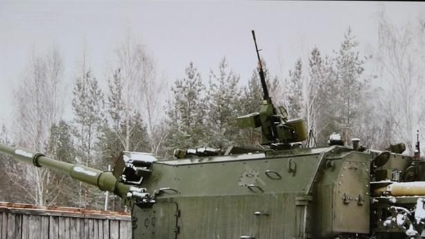 Lộ diện tháp pháo của 'Đại bác' 152mm Koalitsiya-SV của Nga