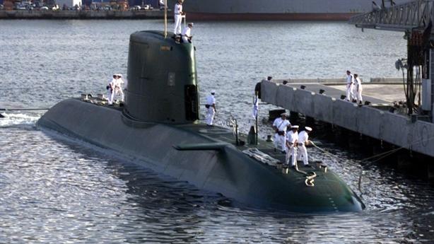 Australia khiến Nhật Bản 'chết điếng'