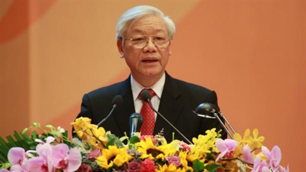 TBT Nguyễn Phú Trọng: Thời cơ đang hết sức to lớn!