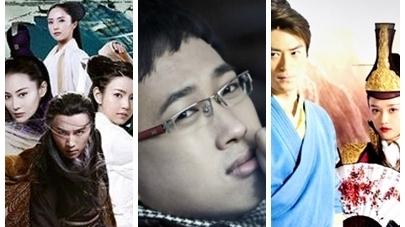 Vu Chính và những lần 'làm loạn' tiểu thuyết Kim Dung
